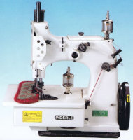Inderle IDL-4A/4U Carpet Overedging Sewing Machine